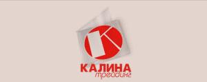 Калина-трейдинг