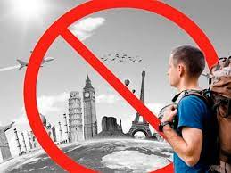 Заборона виїзду за кордон
